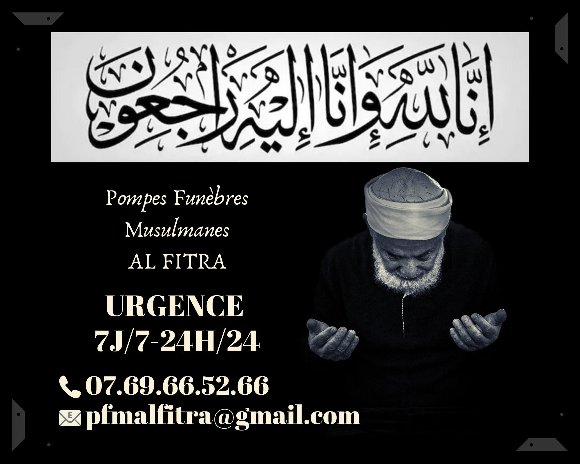 obsèques musulmanes lille
